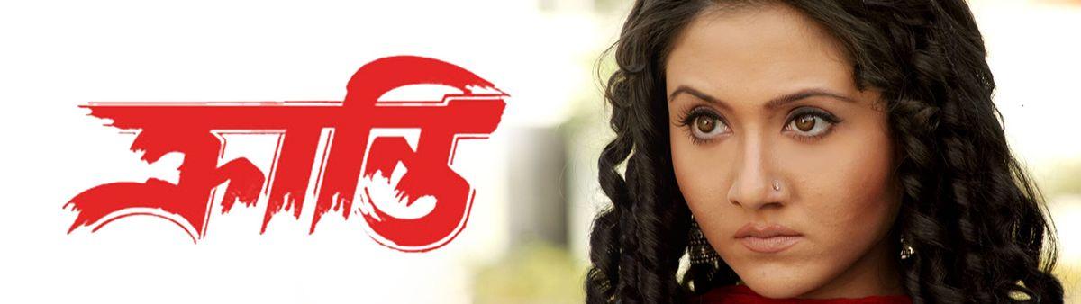 Swastika Mukherjee Best Movies, TV Shows and Web Series List
