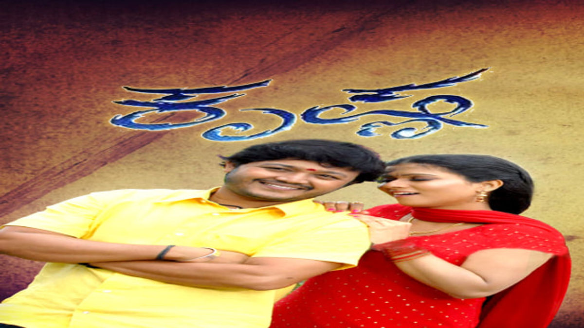 M D Sridhar Best Movies, TV Shows and Web Series List