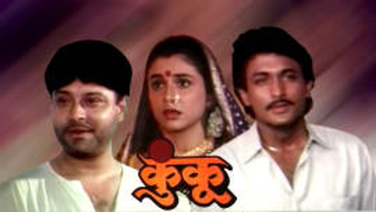 Keshavrao Date Best Movies, TV Shows and Web Series List