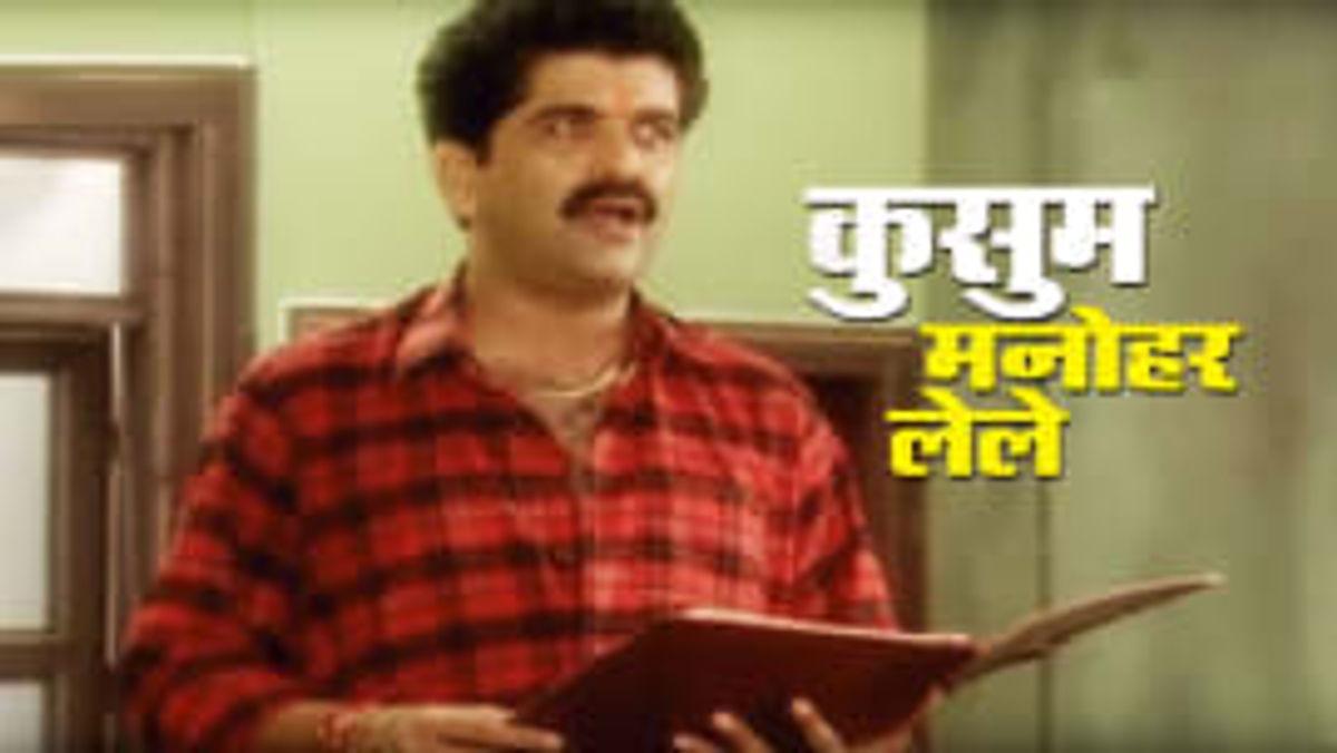Manda Desai Best Movies, TV Shows and Web Series List