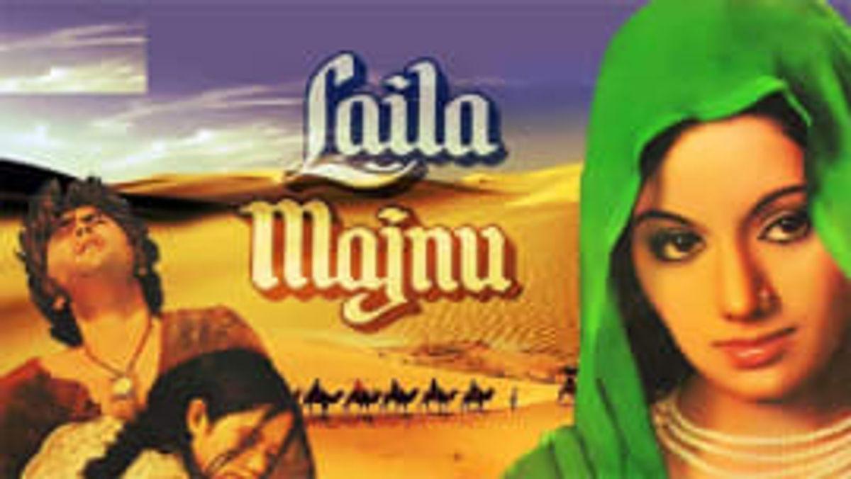 Laila Majnu (1976)