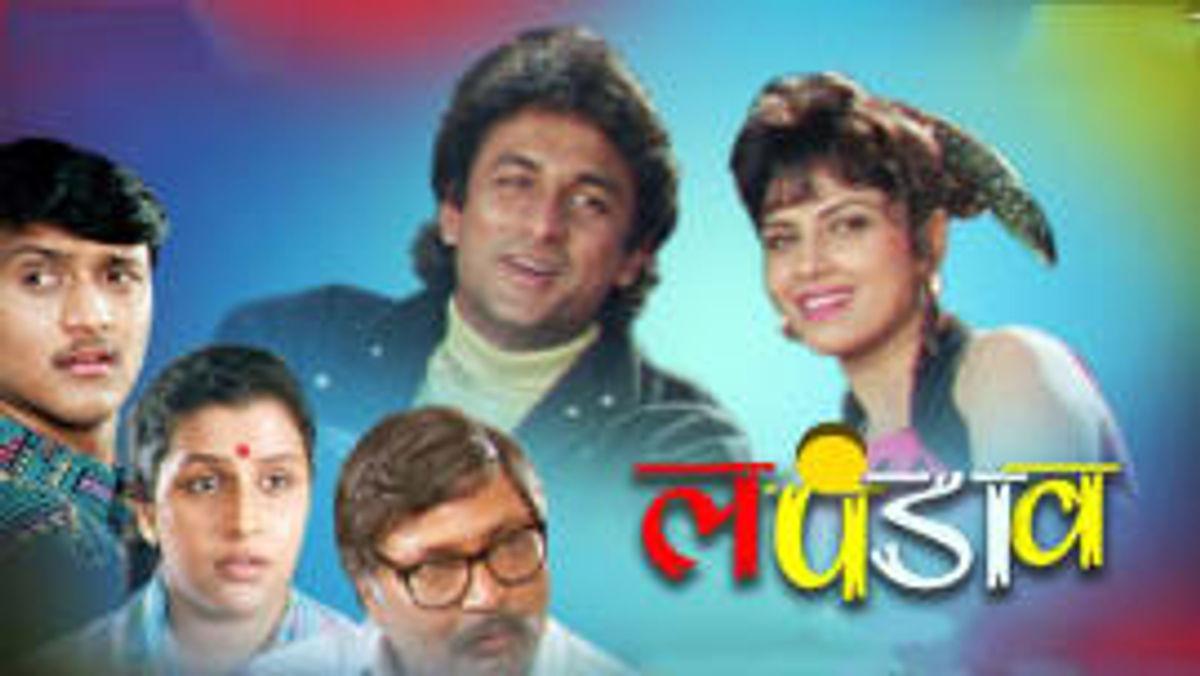 Shrabani Deodhar Best Movies, TV Shows and Web Series List