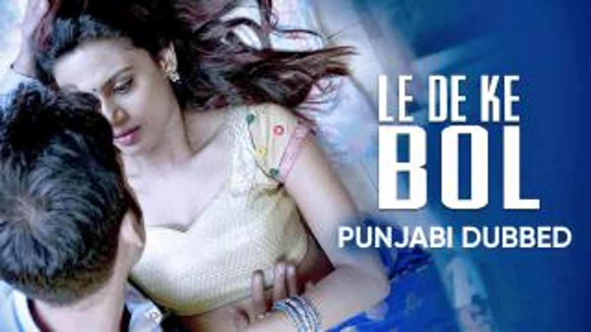 Best Other movies in Punjabi