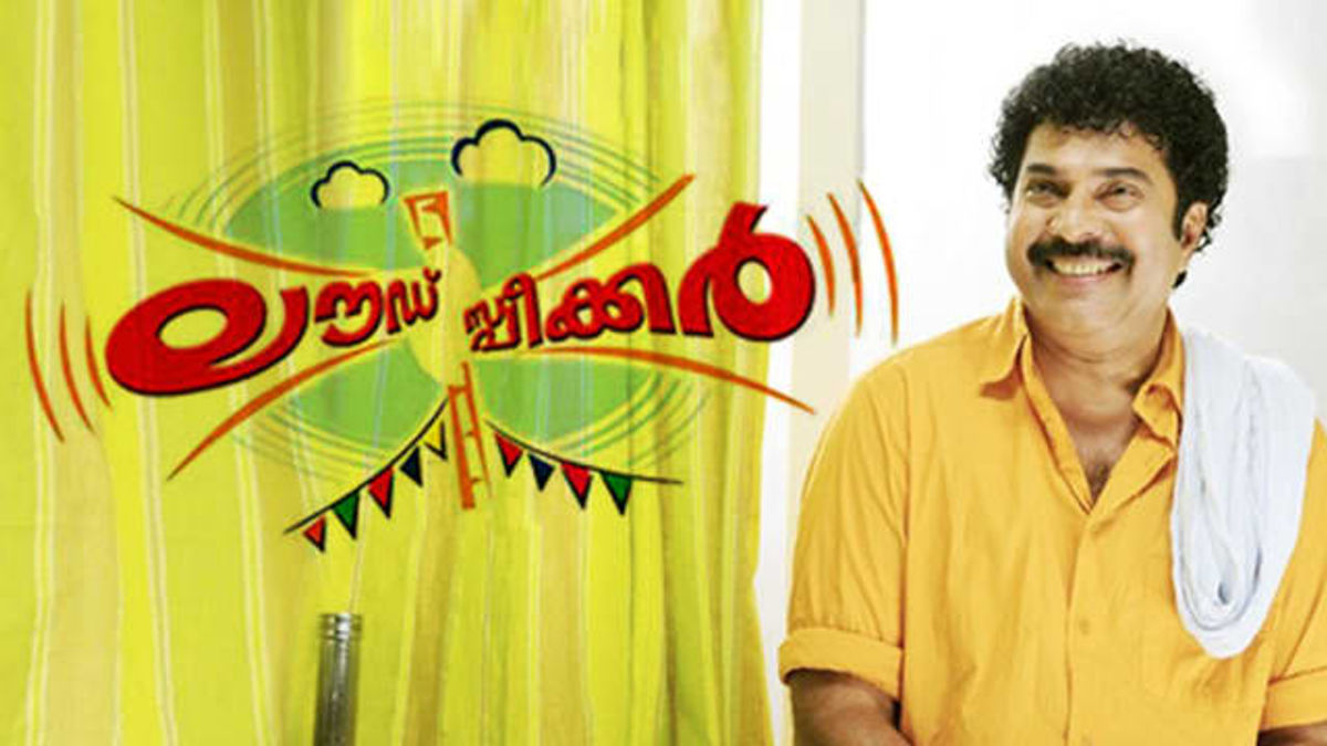 Sashi Kumar Best Movies, TV Shows and Web Series List