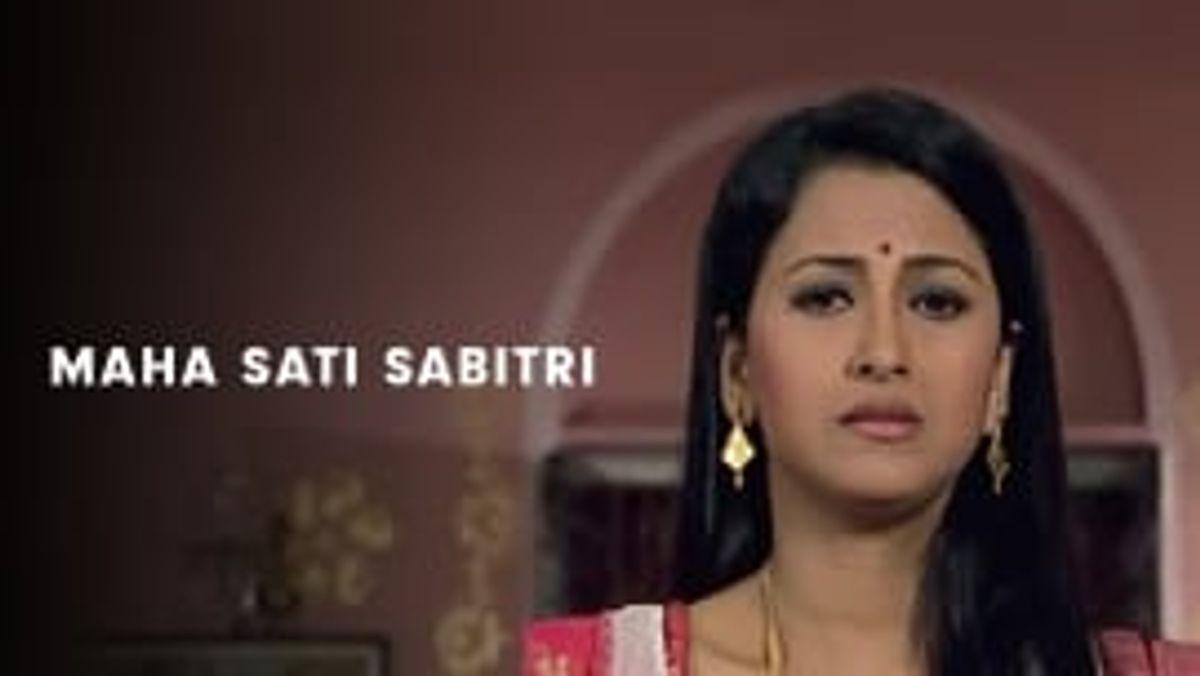 Maha Sati Sabitri