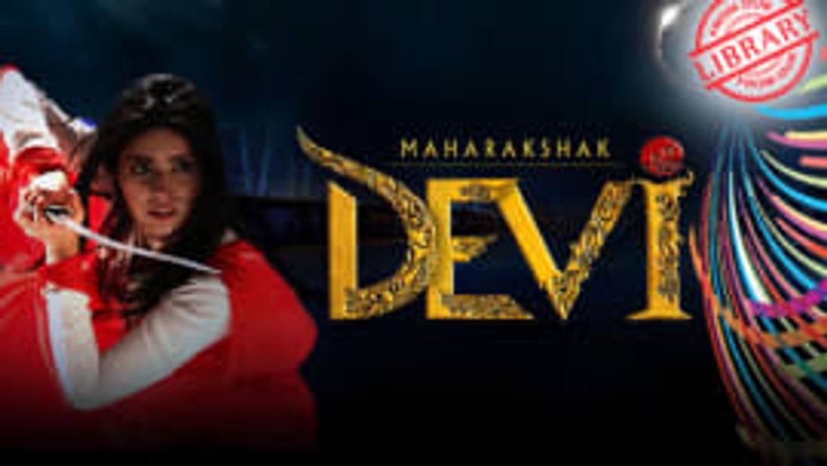 Maharakshak Devi