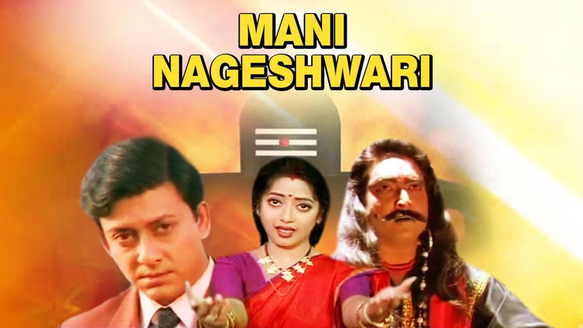 Best Fantasy movies in Odia
