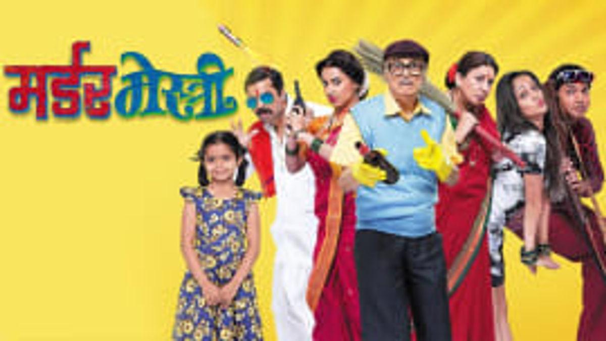 Pratibha Chavan Best Movies, TV Shows and Web Series List