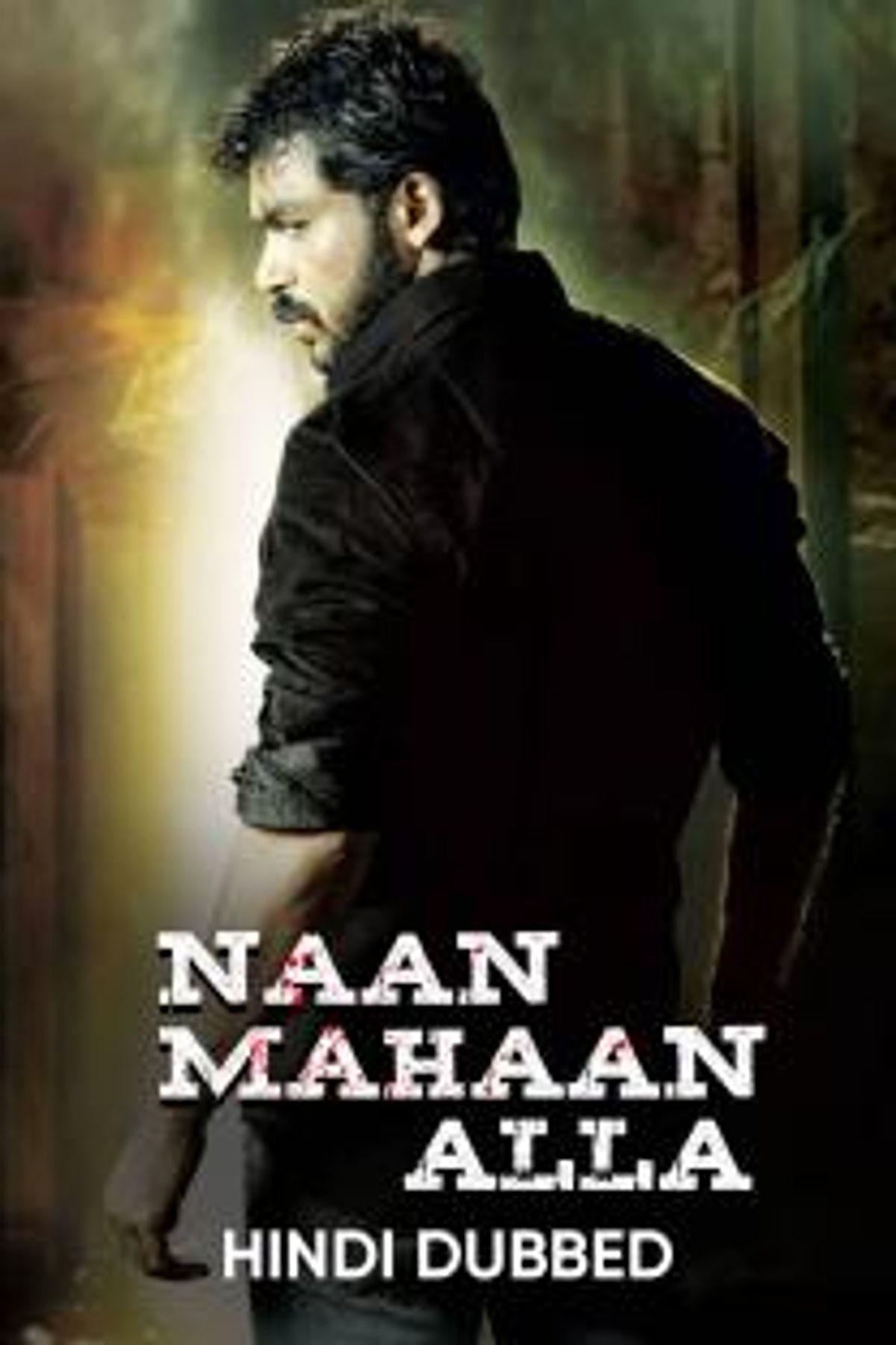 V Jayaprakash Best Movies, TV Shows and Web Series List