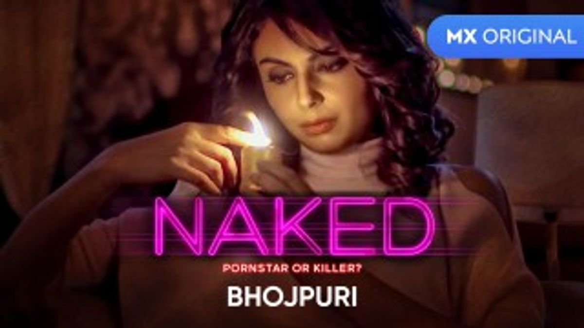 Naked (Bhojpuri)