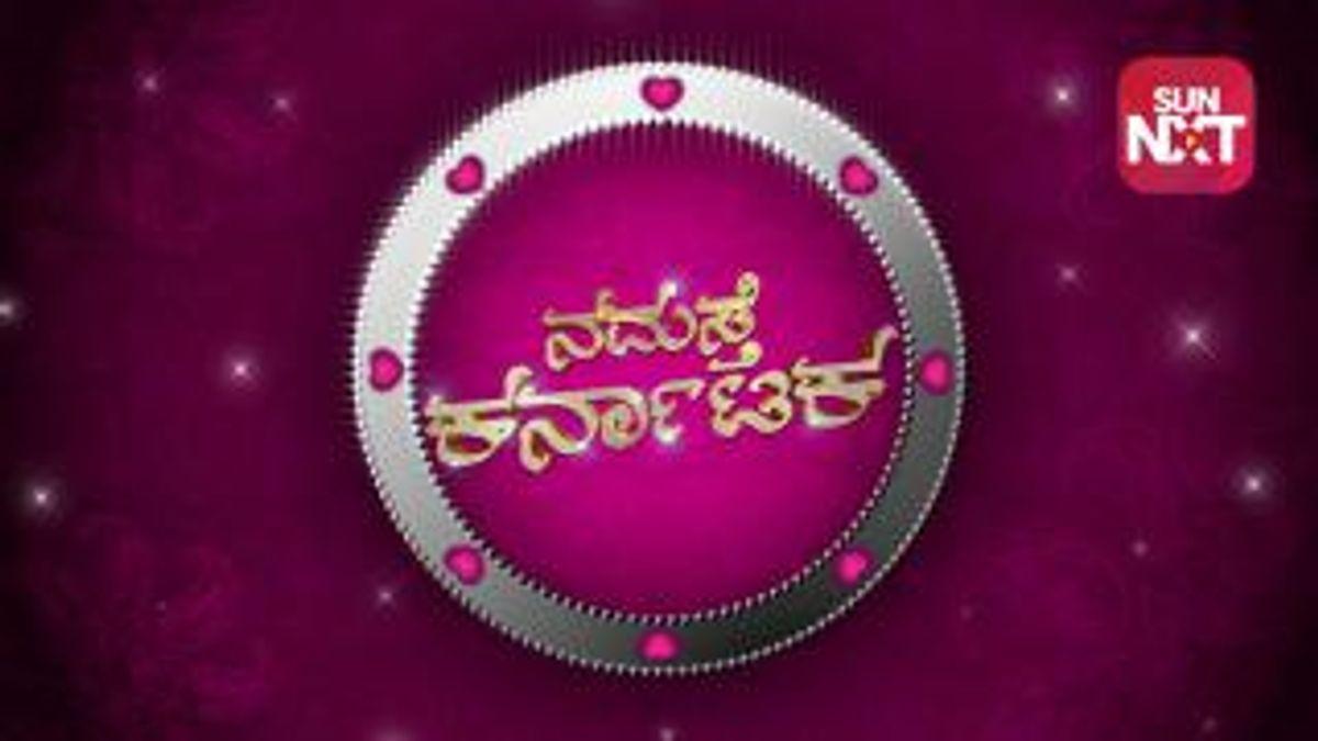 Namaste Karnataka