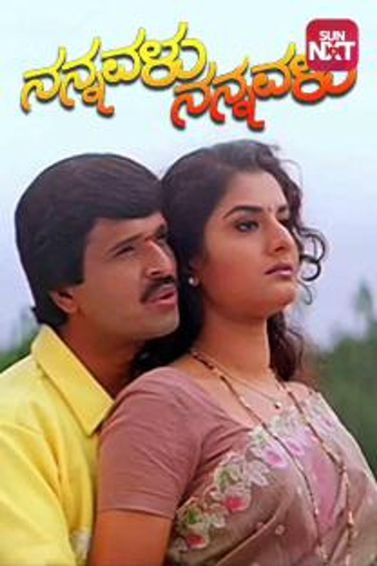 Prema Best Movies, TV Shows and Web Series List