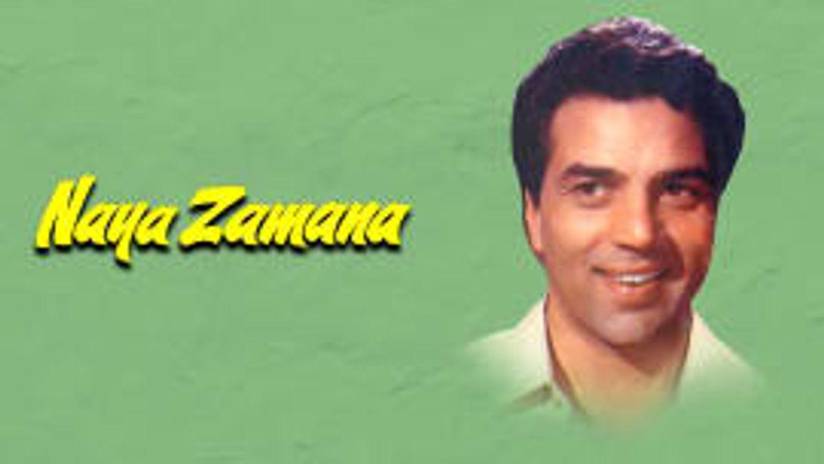 Naya Zamana