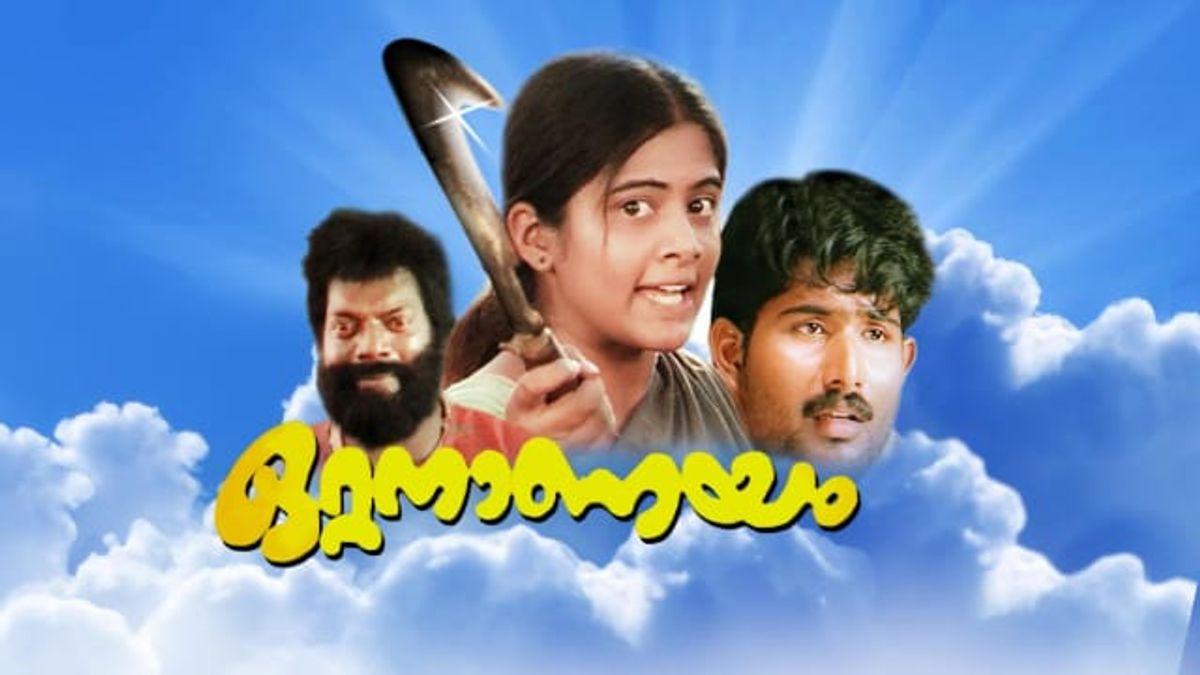 Suresh Kannan Best Movies, TV Shows and Web Series List