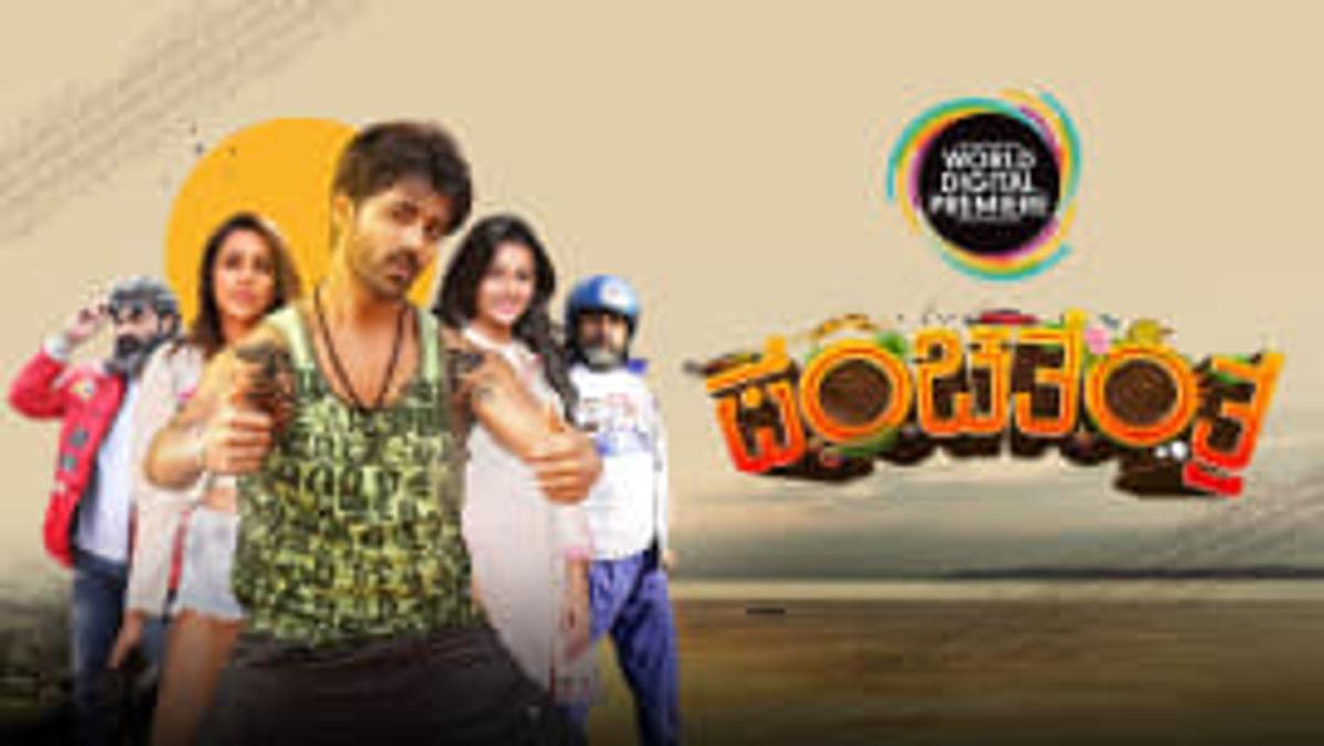 Bala Rajwadi Best Movies, TV Shows and Web Series List