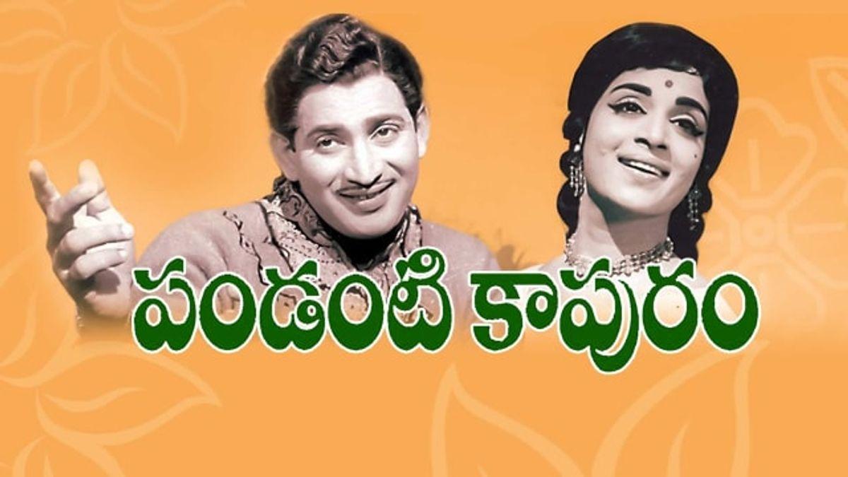 Saroja Devi B Best Movies, TV Shows and Web Series List