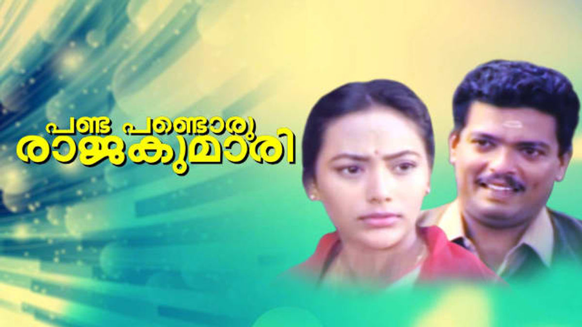 Anju Best Movies, TV Shows and Web Series List