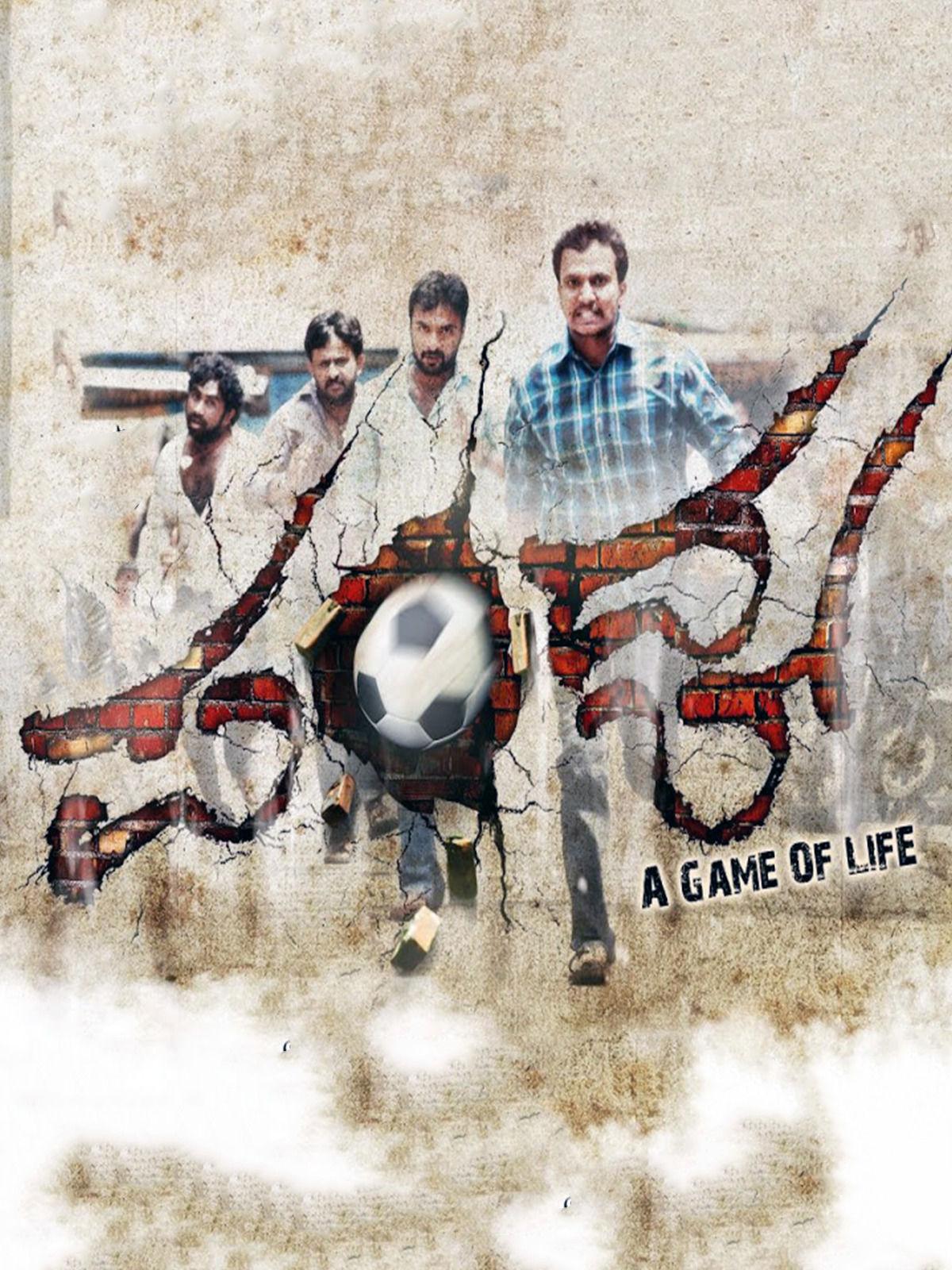Devu Best Movies, TV Shows and Web Series List