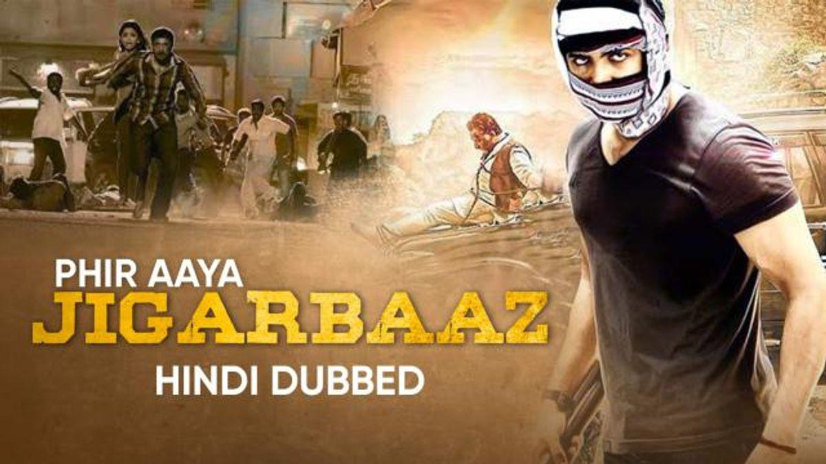 Phir Aaya Jigarbaaz