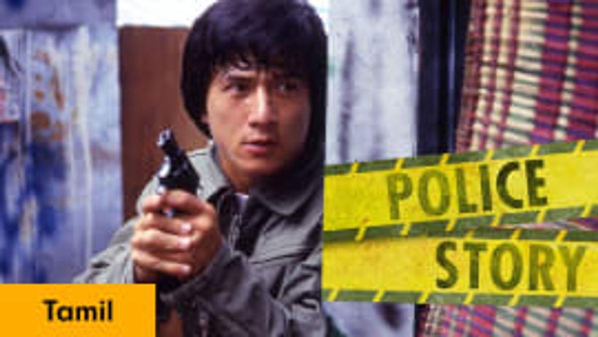 Brigitte Lin Best Movies, TV Shows and Web Series List