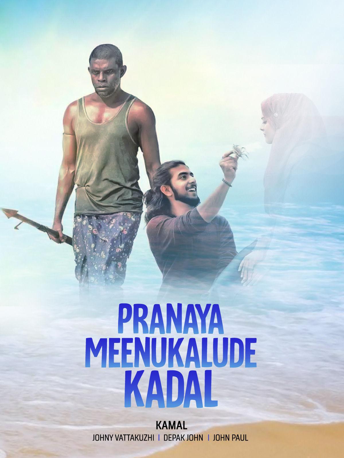 Pranaya Meenukalude Kadal