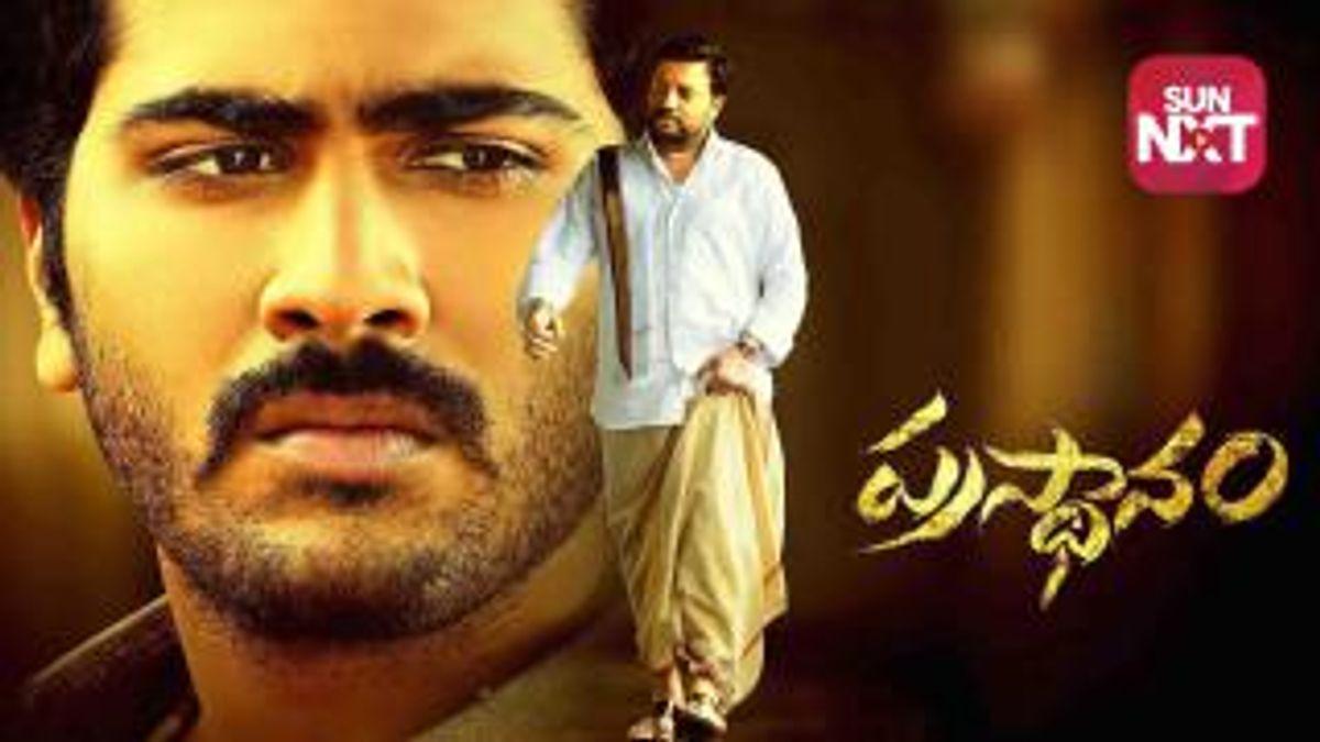 Best Action movies in Telugu