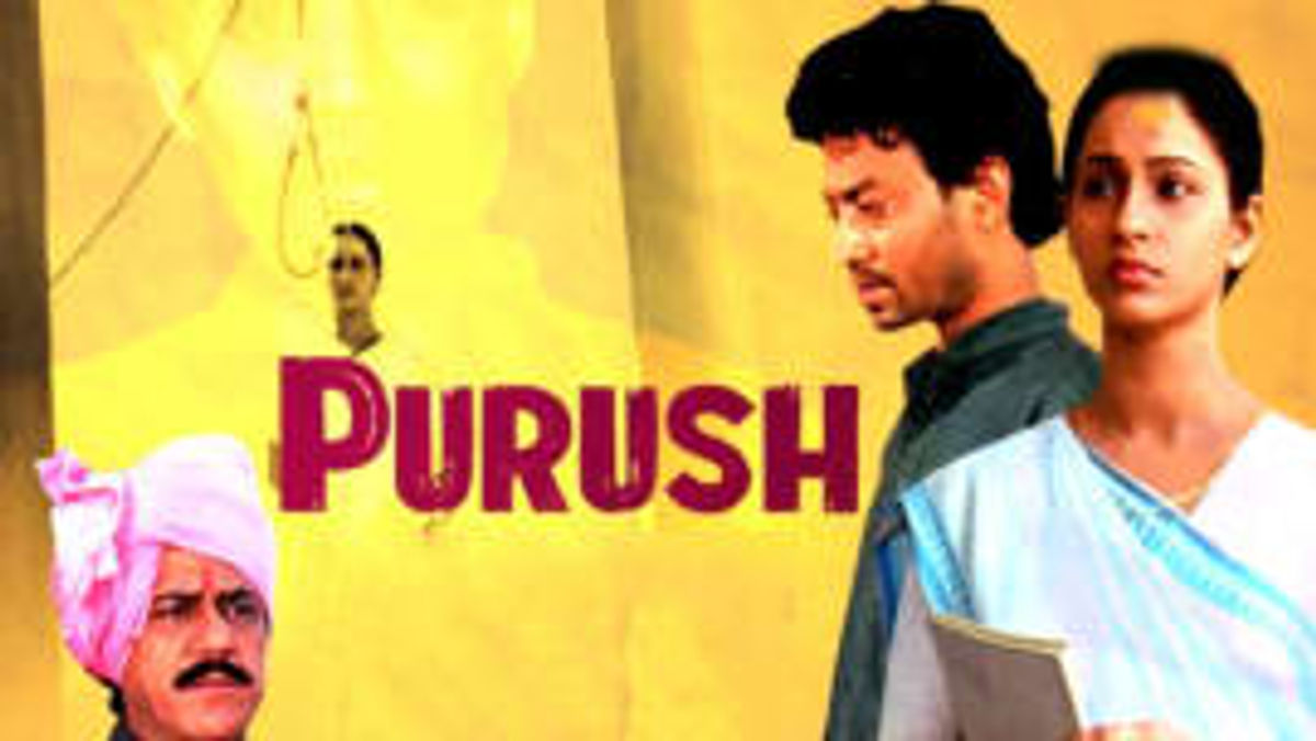 Machindra Kambli Best Movies, TV Shows and Web Series List