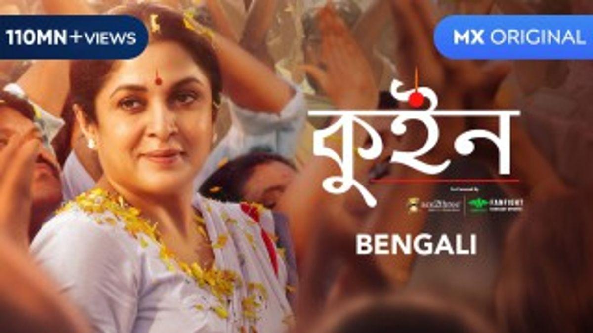 Vamsi Krishna Best Movies, TV Shows and Web Series List