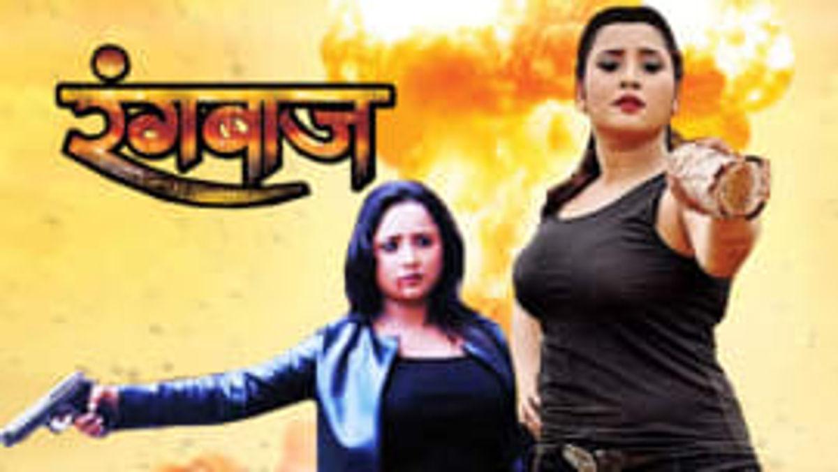 Best Action movies in Bhojpuri