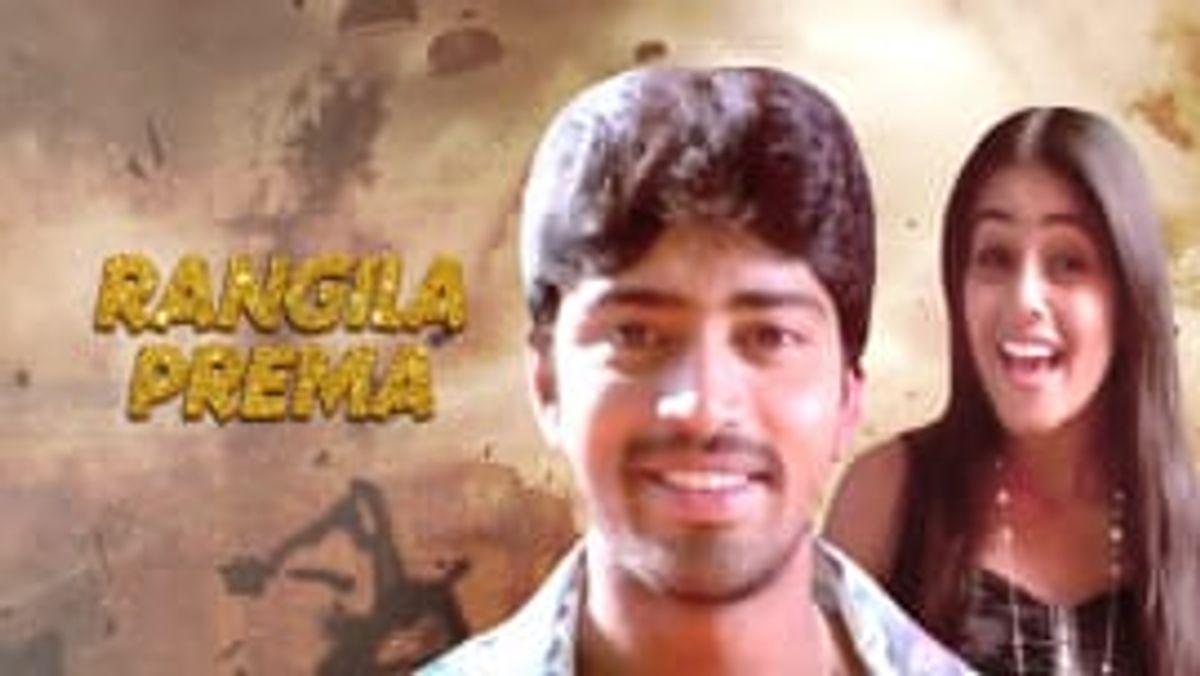 Rangila Prema