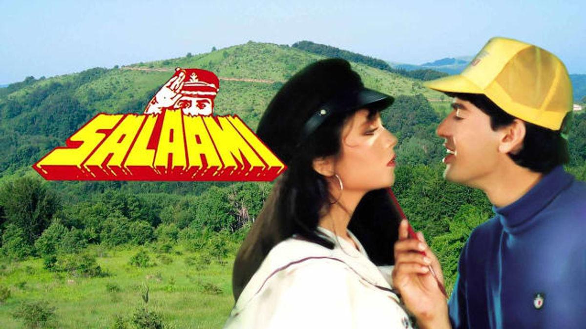 Salaami