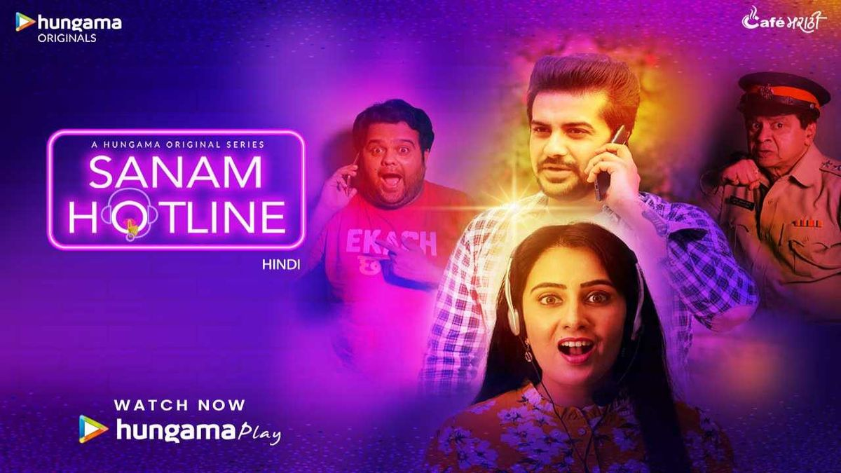 Sanam Hotline - Hindi
