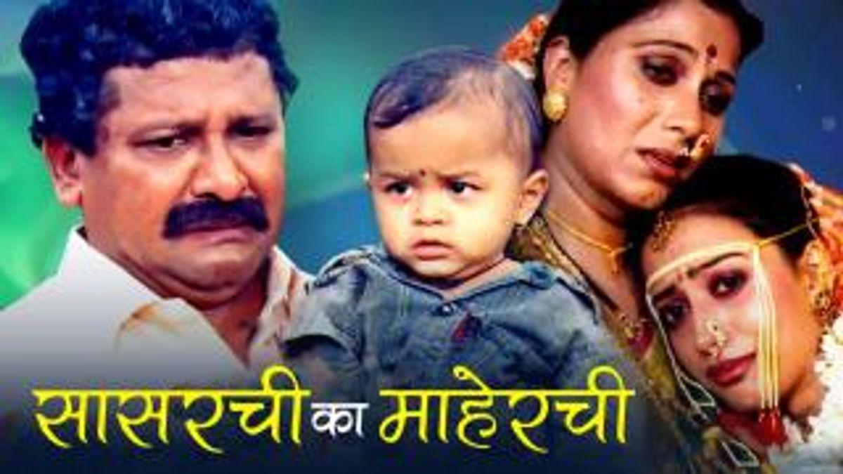 Shivaji Patil Best Movies, TV Shows and Web Series List