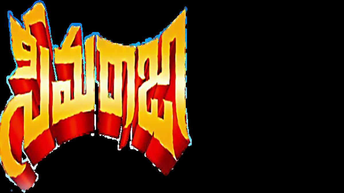 Ponram Best Movies, TV Shows and Web Series List