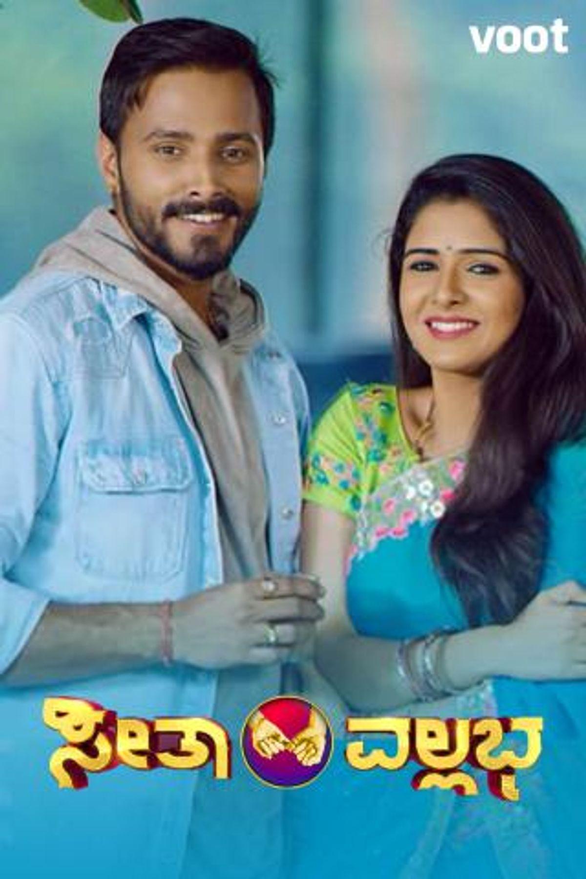 Supritha Sathyanarayan Best Movies, TV Shows and Web Series List