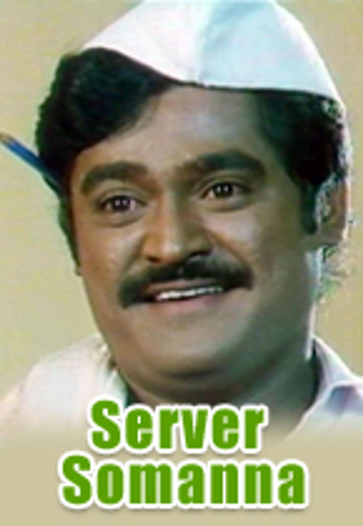 Server Somanna