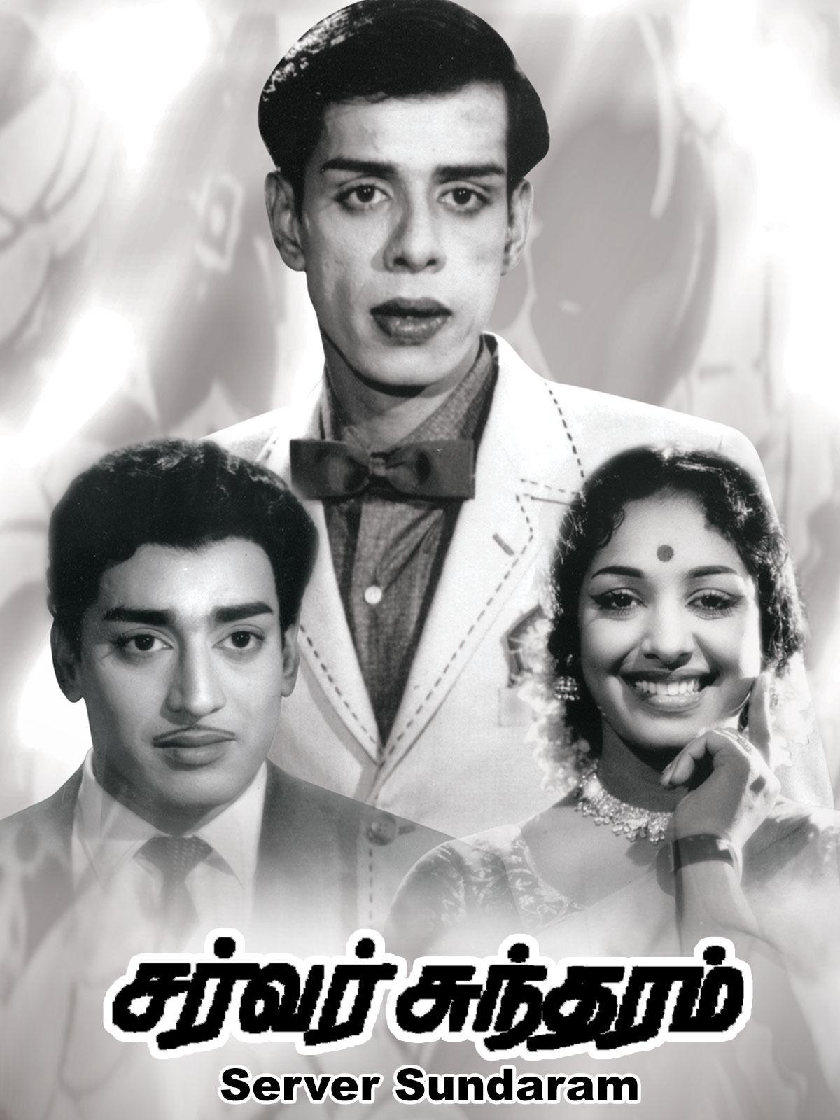 S V Ranga Rao Best Movies, TV Shows and Web Series List