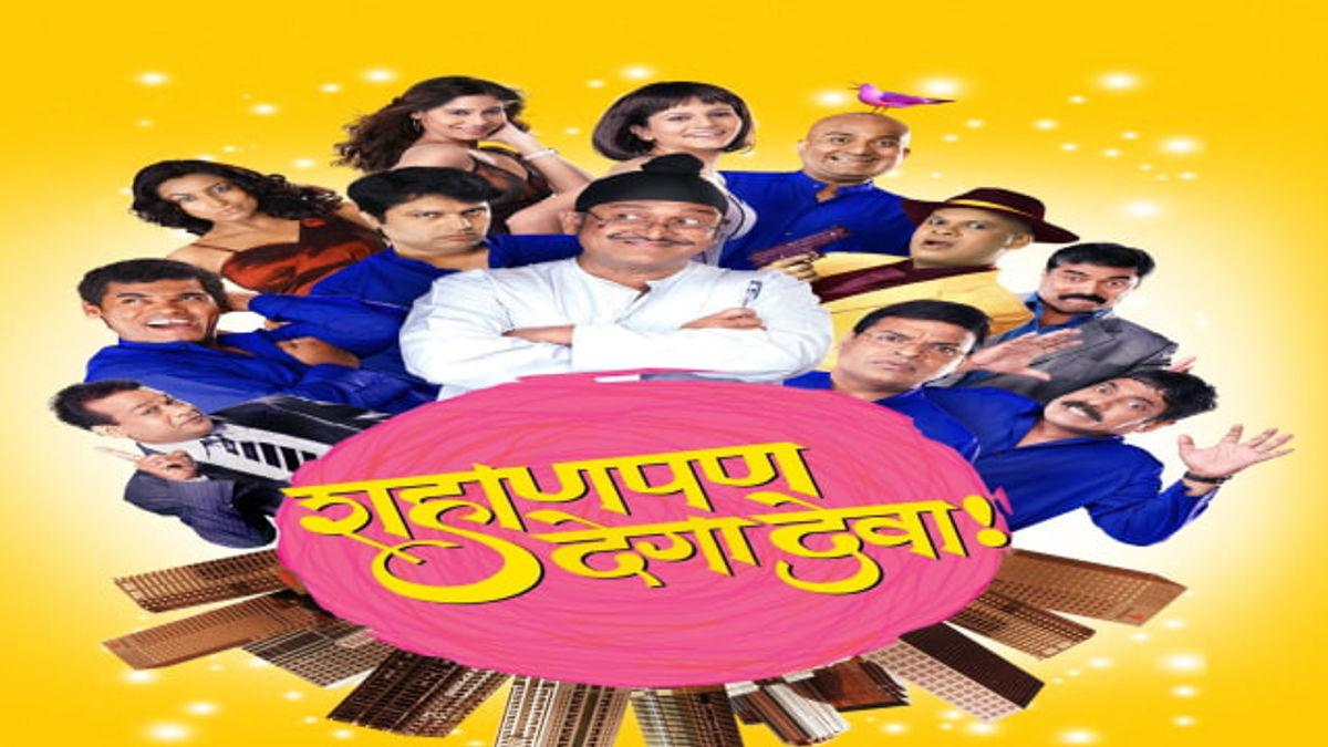 Vidyadhar Joshi Best Movies, TV Shows and Web Series List