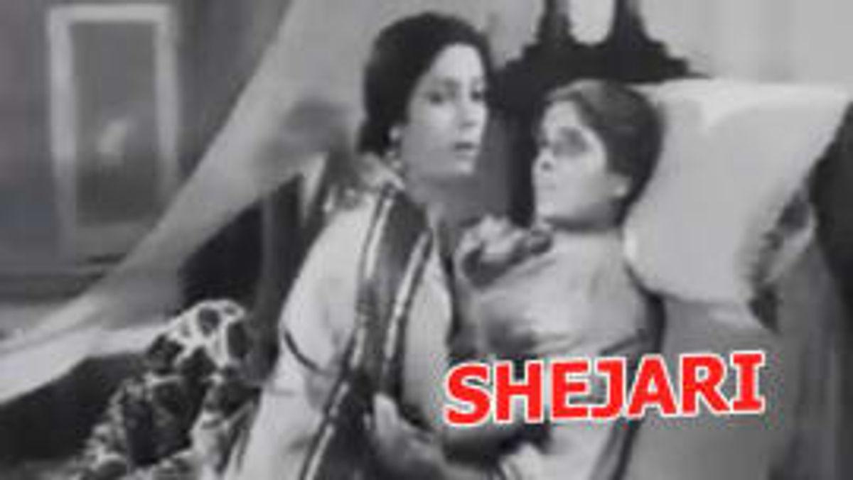 Shejari