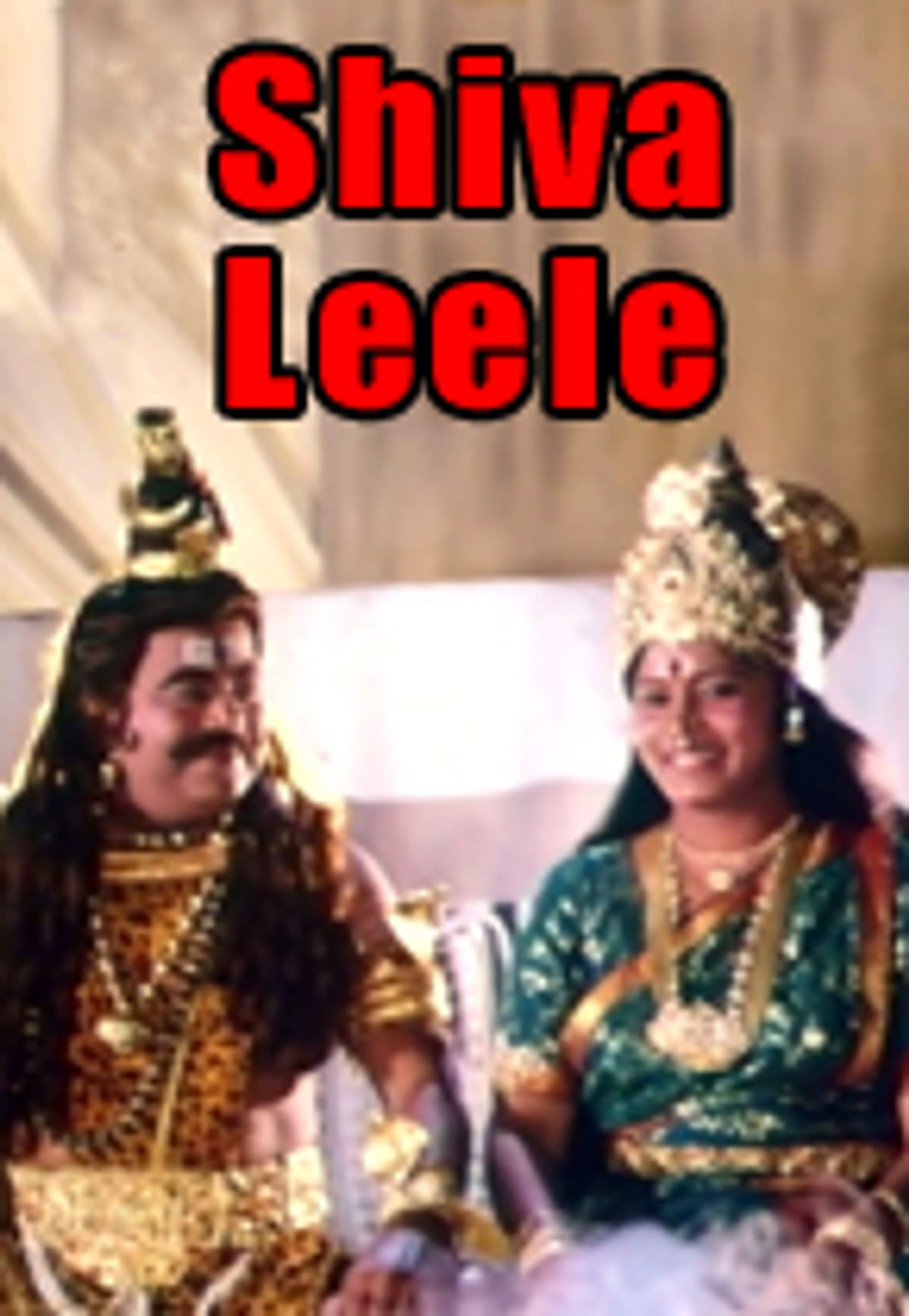 Shiva Leele
