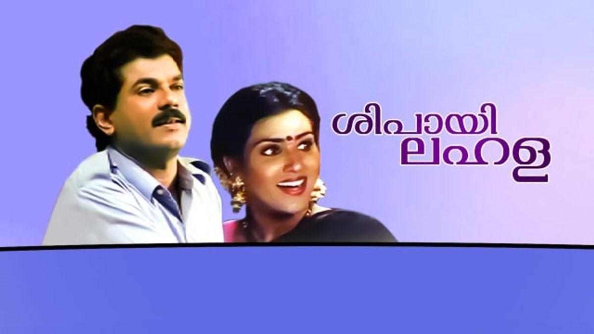 Vani Viswanath Best Movies, TV Shows and Web Series List