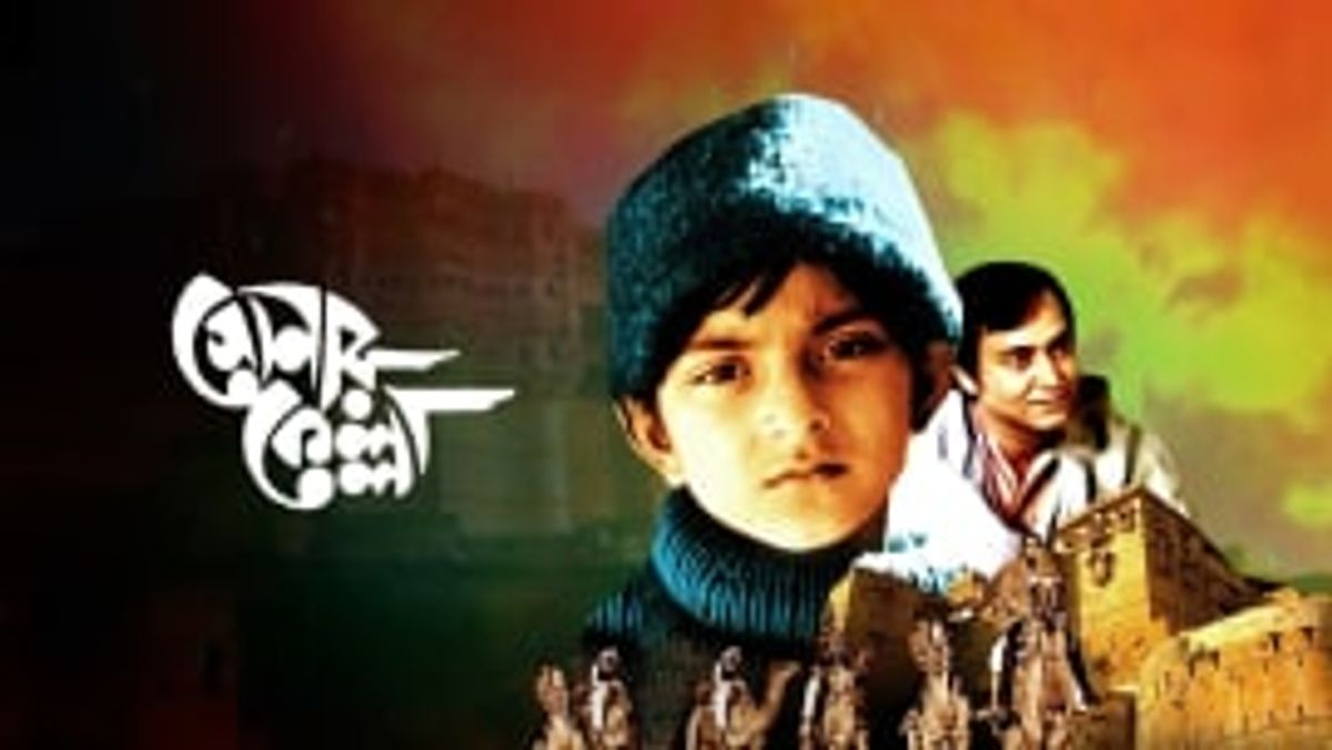 Haradhan Bannerjee Best Movies, TV Shows and Web Series List