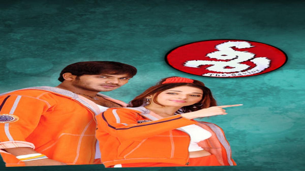 Manoj Kumar Manchu Best Movies, TV Shows and Web Series List