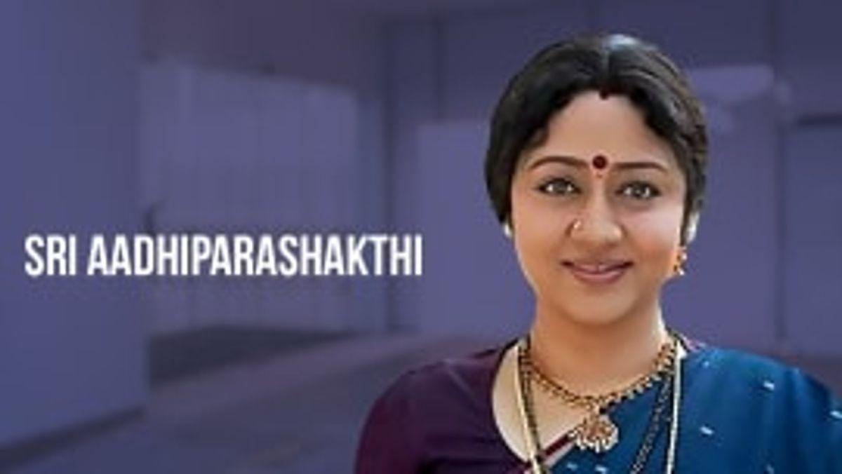 Sri Adhiparashakthi
