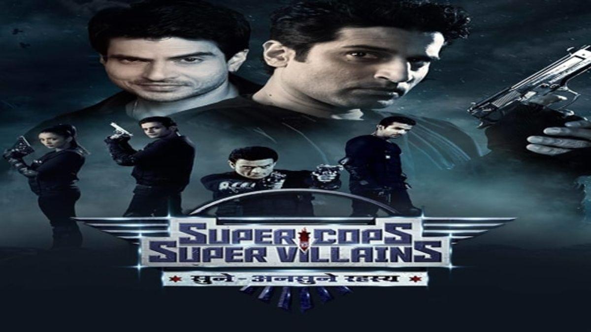 SuperCops