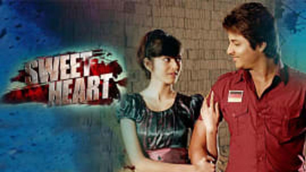 Sweet Heart (2016)