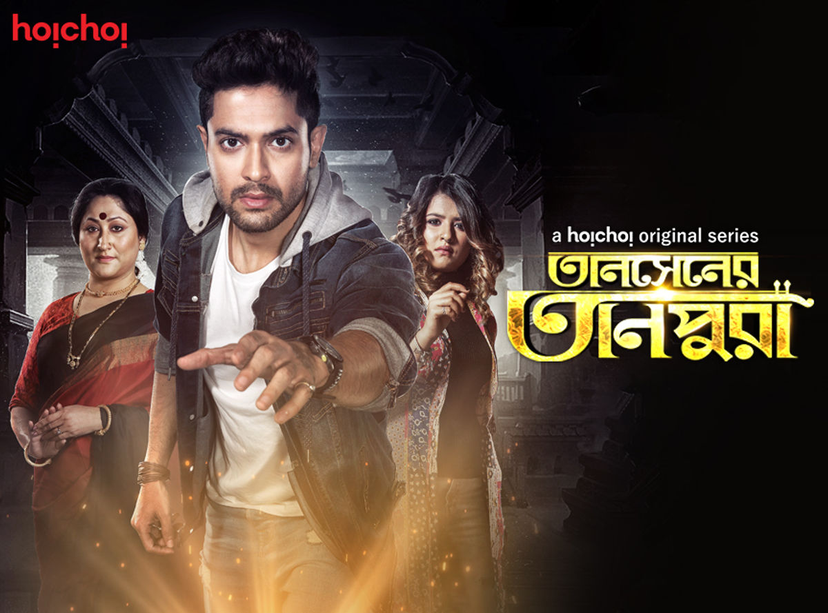 Jayati Bhatia Best Movies, TV Shows and Web Series List