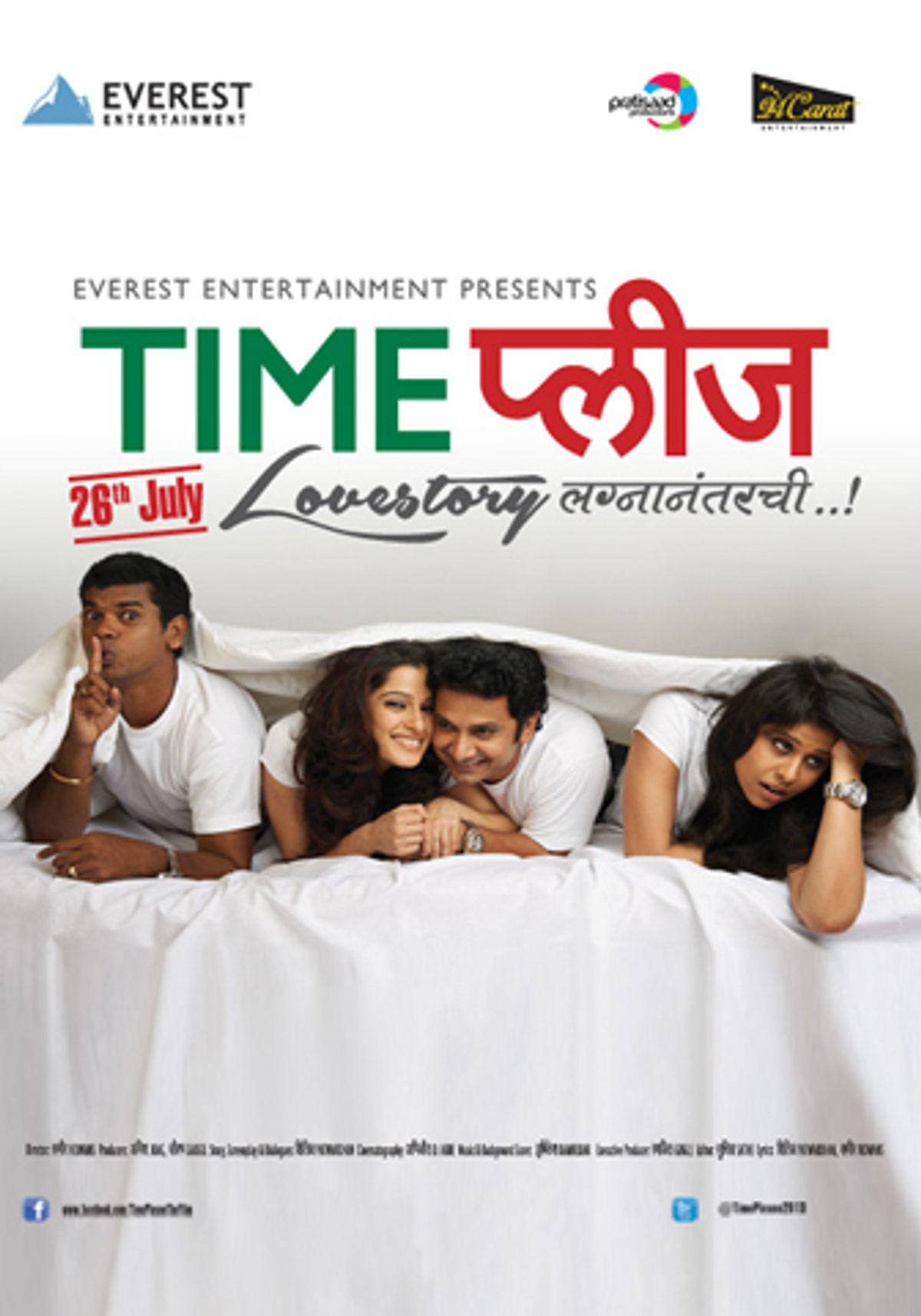 Seema Deshpande Best Movies, TV Shows and Web Series List