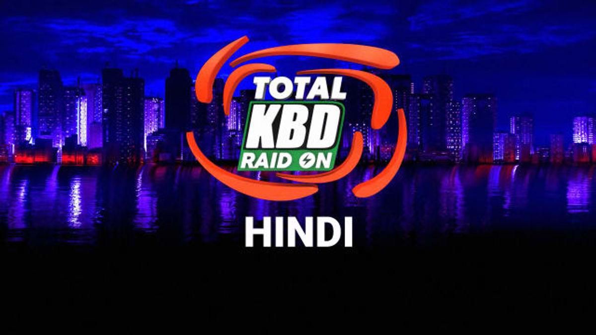 Total KBD Raid On 2019 Hindi