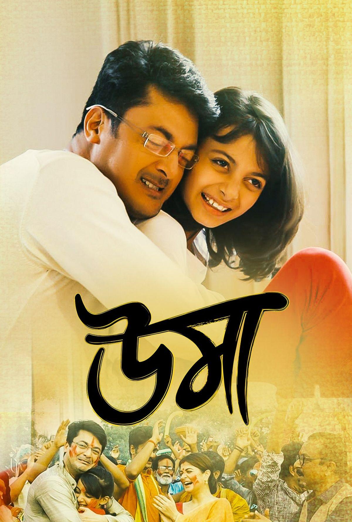Srijit Mukherji Best Movies, TV Shows and Web Series List